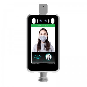 Access Control Camera  (Face Recognition/Temperature Indicator)