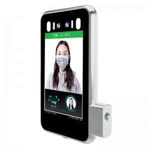 China Gold Supplier for Touchscreen Monitor - Access Control Camera  (Face Recognition/Temperature Indicator) – Aopvision