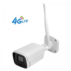 China wholesale Solar 4g Cctv Camera - Bullet Camera – Aopvision