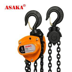 Factory Free sample Ratchet Chain Lever Block - Manufacture in China HSZ-D Manual Pulley Chain Hoist  – ASAKA