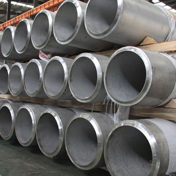 Reasonable price Seamless Mild Steel Tube - Bolier & cylinder  tubes – ATSS