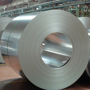 Carbon steel coils