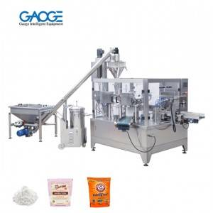 Automatic Baking Powder Soda Powder Packaging Machine