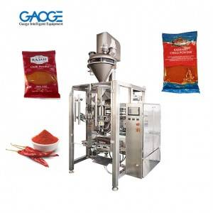 Chilli Powder Packing Machine Masala Packing Machine