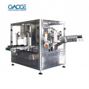 GPB8-260 Premade Pouch Packing Machine