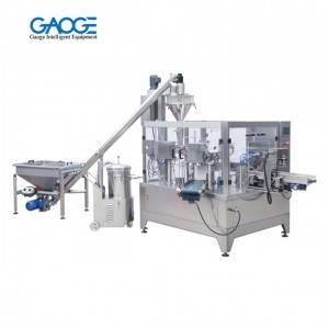 GPB Zipper Doypack Powder Pouch Packing Machine