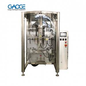 GVF-820 Vertical Form & Seal Bagging Machine