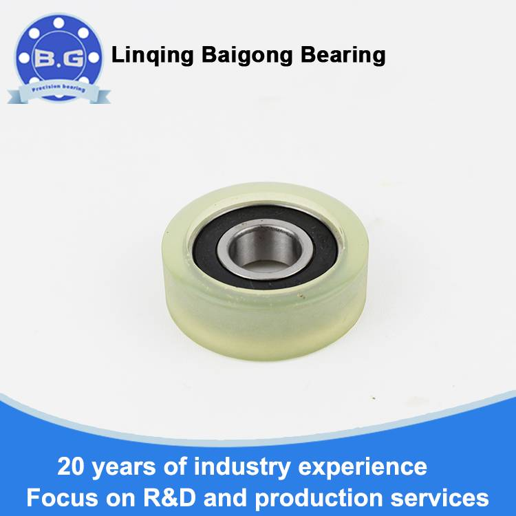 2021 wholesale price Various Engineering Machinery Bearings - Custom shaft sleeve             – Baigong