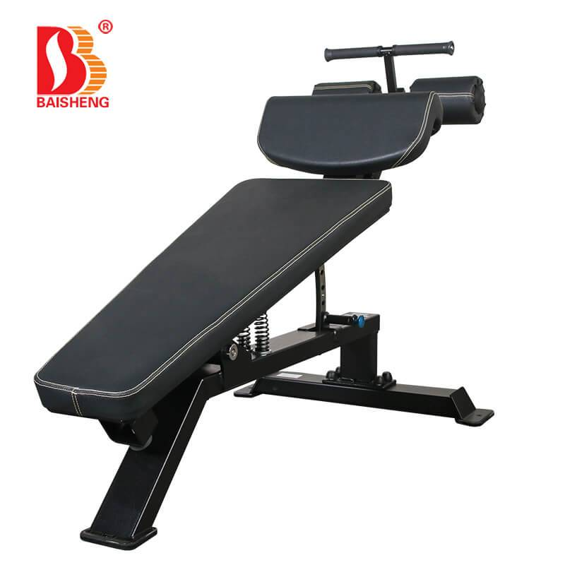 Low MOQ for Exercise Equipment - Sit Up Bench BS-F-1037 – Baisheng