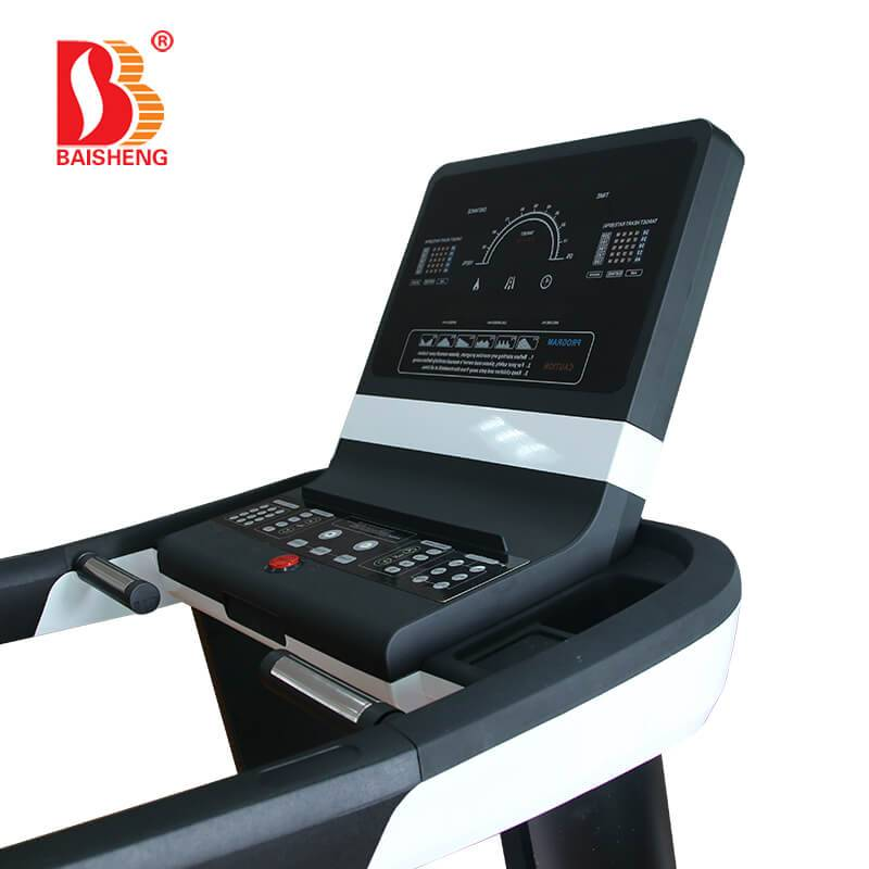 Fast delivery Running Exercise Machine - Commercial Treadmill BS-9003 – Baisheng
