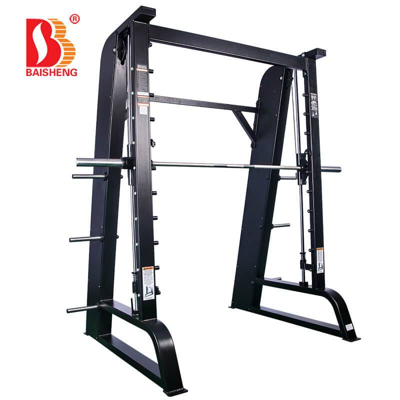 Best-Selling Sports Equipment - Smith Machine BS-F-1023 – Baisheng