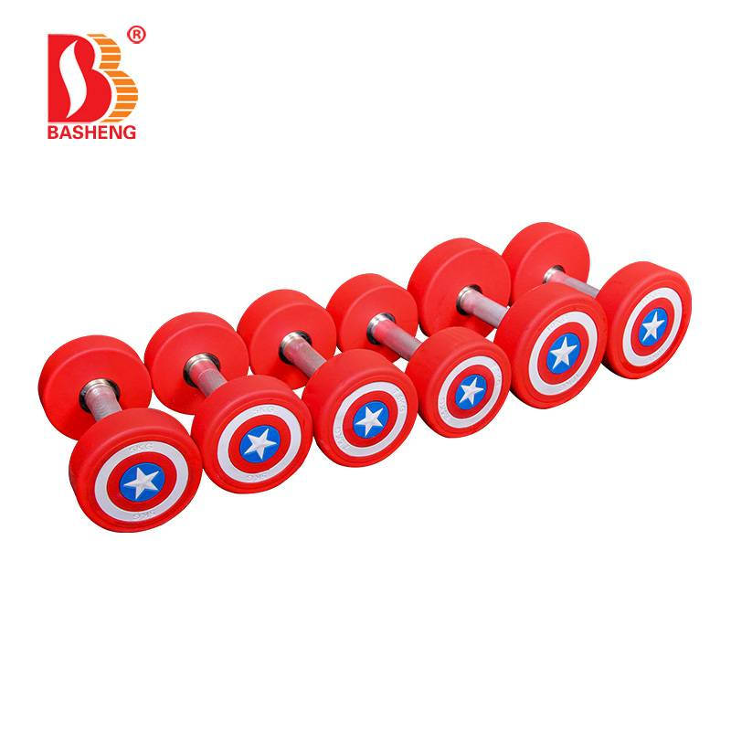 Professional China Colour Bumper Plate - Captain America Fixed PU Dumbbell BS-G-01 – Baisheng
