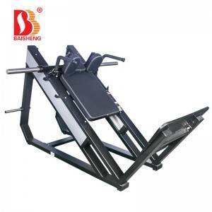 Hack Squat Machine BS-F-1027