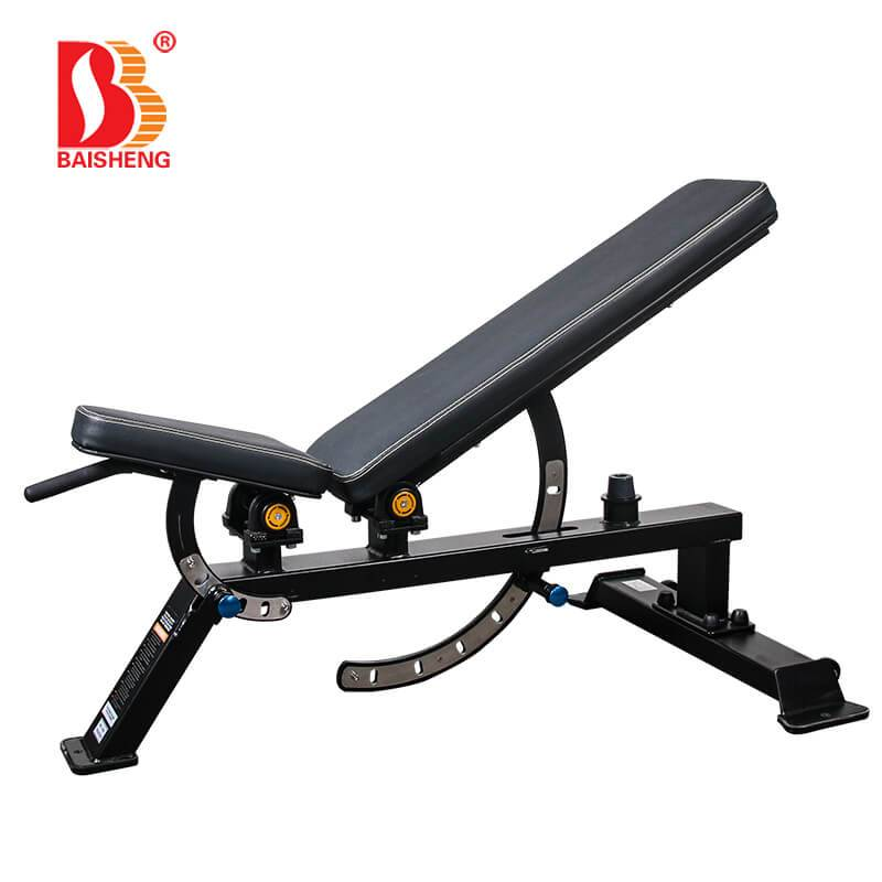 Manufacturer of Incline Chest Press - Multi purpose adjustable bench BS-F-1038 – Baisheng