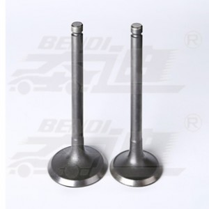 OEM/ODM Manufacturer Exhaust Engine Valve - Mazda – Bendi