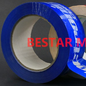 High Quality Bopp Colored Packing Tape - Printed Tape – Bestar Metal