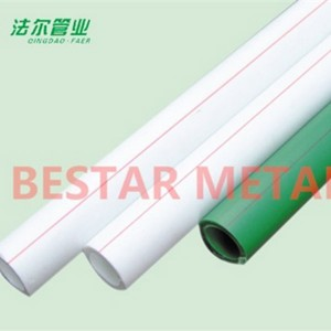 Cheap PriceList for Roller Bearing Types - PP-R/PVC Pipe&Fitting – Bestar Metal