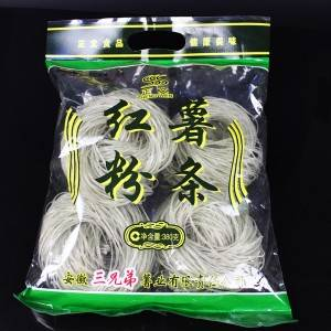 Factory wholesale Vegan Spicy Sour Vermicelli - Glass Noodle for Supermarket – Ruisheng