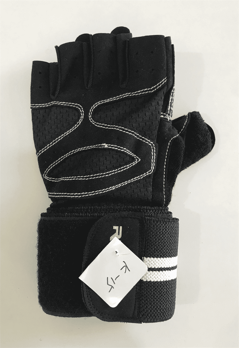 China Factory for Hand Protector – Fitness gloves – Besttone