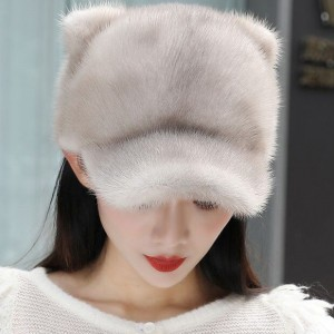 China wholesale Mink Woven Hat - Hat – Besttone