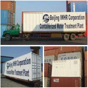 Rapid Delivery for Good Water Filtration System - Introduction of Containerized Water Treatment Plant – IWHR