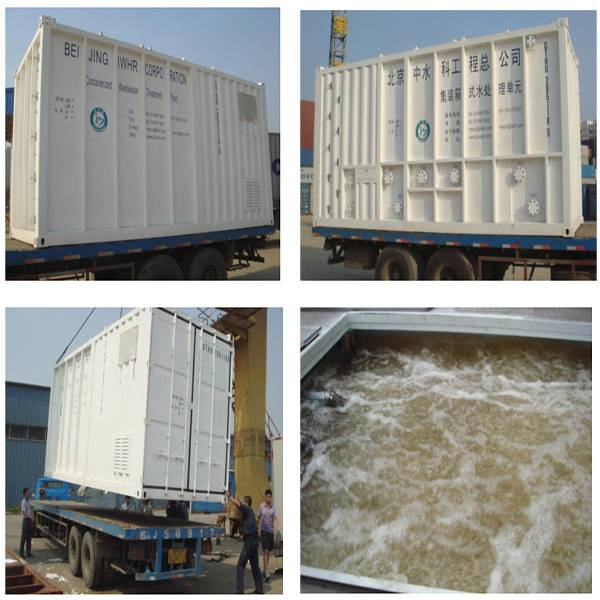 Factory For Uv And Uf Water Purifier - Introduction of Containerized Water Treatment Plant – IWHR