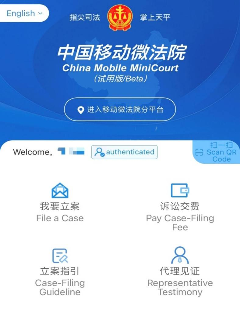 An Update on Cross-border Litigations in China: Online Case Filing Platform Launched for Foreign Parties