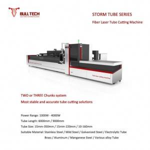 Factory wholesale Laser Engraver For Cnc Router - Tube Laser Cutting Machine  – Bulltech