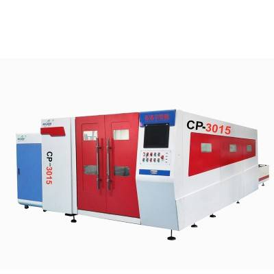 Factory Promotional Metal Cnc Plasma Cutting Machine - CPseries  fiber laser cutting machine – Buluoer