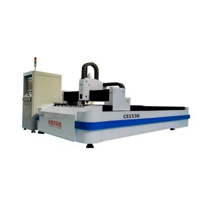 Factory source Cnc Cutting Metal Sheet - CE series fiber laser cutting machine – Buluoer