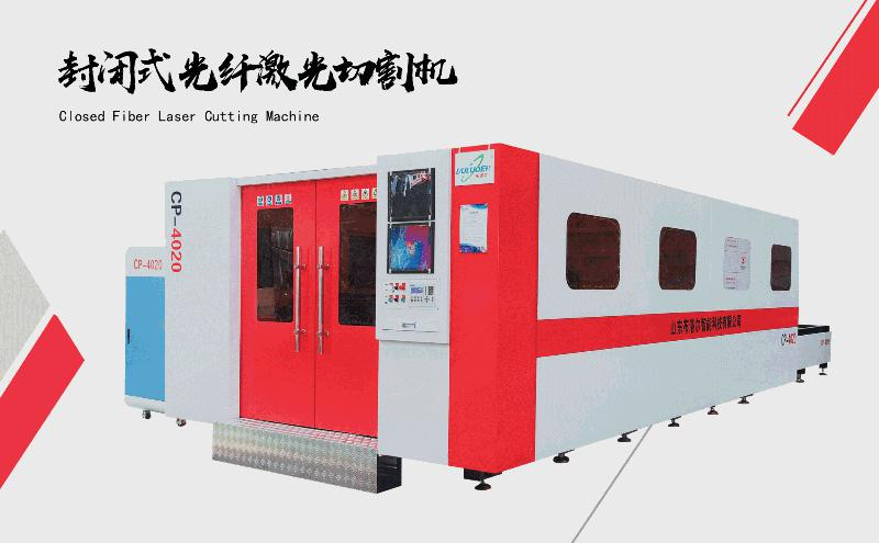 Why more and more manufacturers began to chase after fiber laser cutting machines