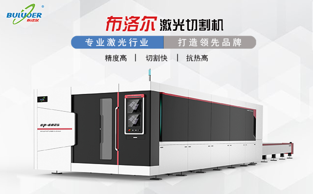 What are the brands of fiber laser cutting machine suitable for thin plate cutting?