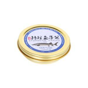 15g-30g-50g-125g-250g vacuum caviar tin box with rubber sealed lids