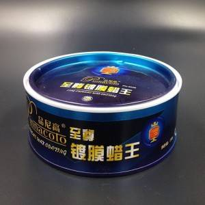 Super Purchasing for Tin Coffee Canister - Round 340g car wax tin can & wax Polish packaging box – Byland
