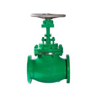 China Manufacturer for Double Ball Check Valve - Cast steel globe valve – CEPAI