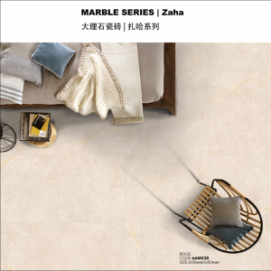 Glazed Marble Floor And Wall Tiles