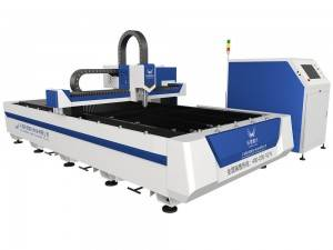 Chinese Professional Fiber Laser Tube Cutting Machine - 1.5KW Metal Laser Cutter – QY Laser