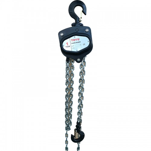 Factory wholesale Cm 603 Lever Hoist - HSZ-A  Chain Hoist – CHENLI