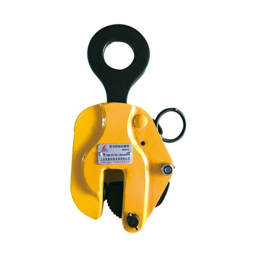 Fast delivery Steel Plate Lifting Equipment - VERTICAL LIFTING CLAMPS (DSQH) CDH TYPE – CHENLI