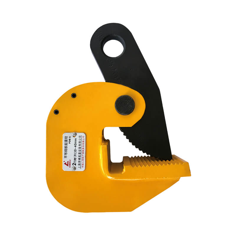 Super Lowest Price Hoist Clamp - HORIZONTAL LIFTING CLAMPS PDB TYPE – CHENLI