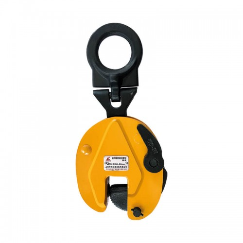 VERTICAL LIFTING CLAMPS (DSQ) CD TYPE