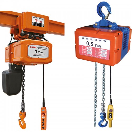 18 Years Factory Electric Hoist 2000kg - Aluminium alloy electric hoist – CHENLI