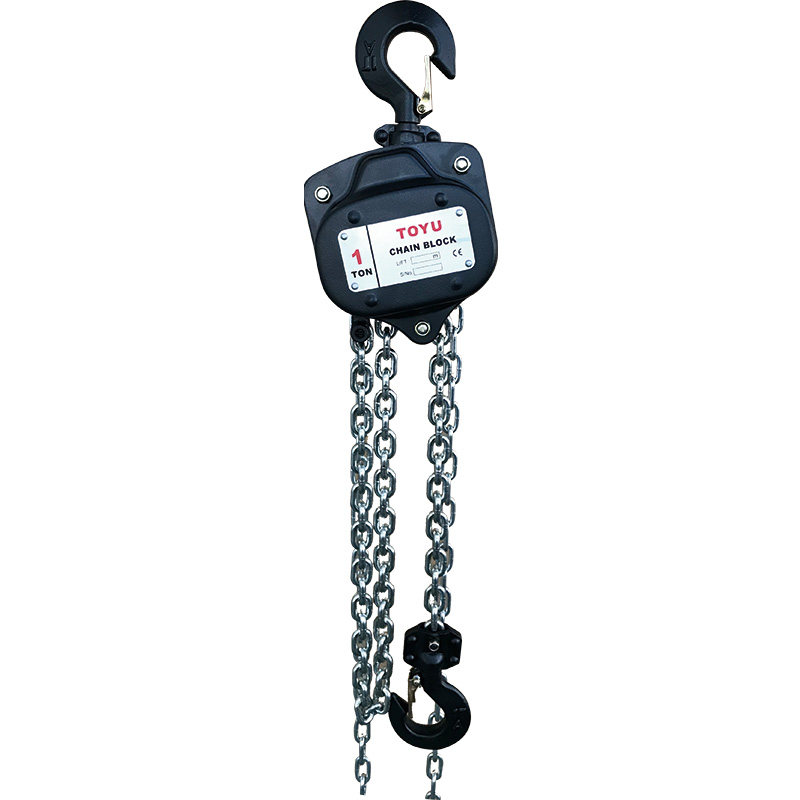 Hot New Products Manual Chain Pulley Block With Trolley - HSZ-V Chain Hoist – CHENLI