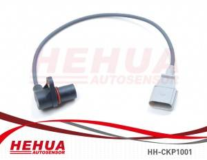 Free sample for Land Rover Camshaft Sensor - Crankshaft Sensor HH-CKP1001 – HEHUA