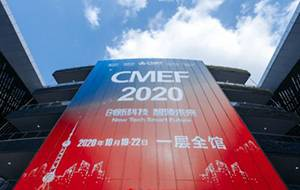 The 83rd China International Medical Devices Expo (CMEF)