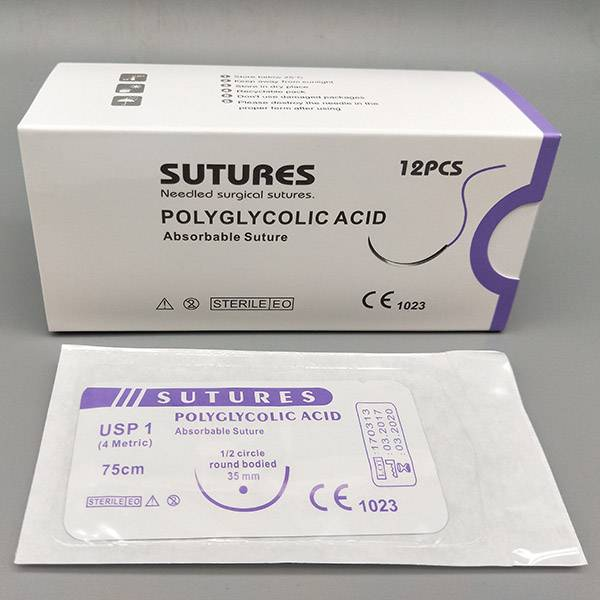 Good quality Alcohol Swabs For Injections - Surgical suture – Medicom