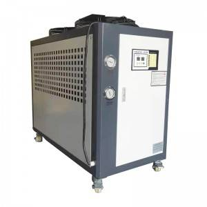 Manufacturer of 10 Hp Water Cooled Chiller - Air-Cooled Chiller – Xinlun