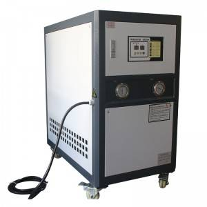 Professional China Industrial Cold Water Series - Water- Cooled Chiller – Xinlun