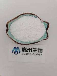 100-09-4,Methoxybenzoic Acid High quality Plentiful