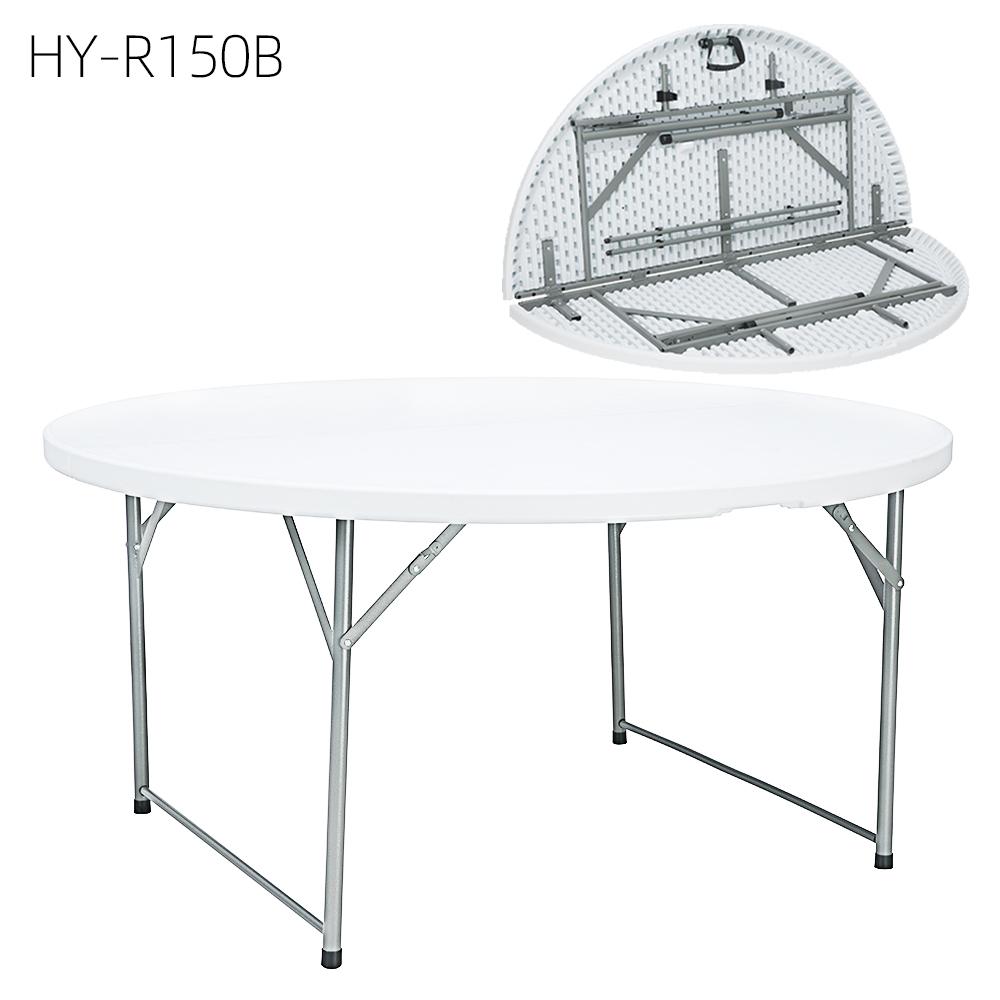 China Wholesale Folding Round Table Top Factory - 5ft plastic folding in half round table round table for 10 people – JIANYE